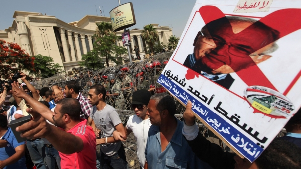 Muslim Brotherhood Claims Victory in Egypt's Presidential Elections