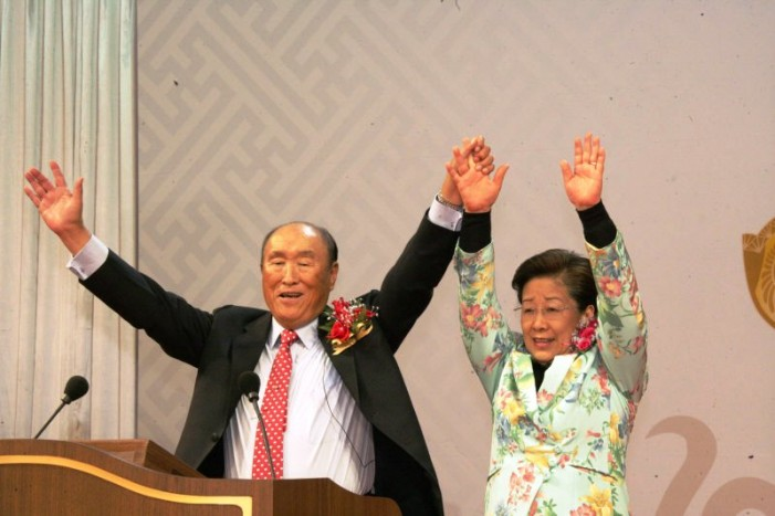Self-Professed Messiah, Sun Myung Moon, Lies Unconscious in Hospital