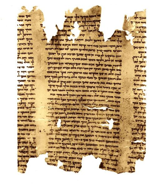 Historic Dead Sea Scroll Fragments to Be Auctioned to Public