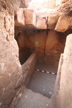 Jerusalem Dig Reveals Possible Second Temple Period Priestly Mansion
