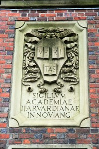 Harvard Seal Credit Ingfbruno