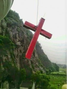 Cross China Aid