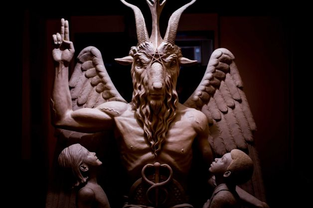 Kizito Michael George Library: Baphomet Statue Unveiled in