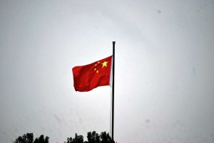 Chinese Flag pd-compressed