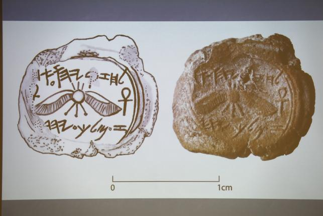 Archaeologists Discover Seal Bearing Name of Biblical King Hezekiah in Jerusalem