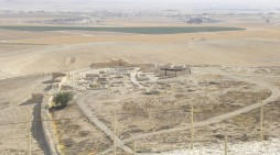Inscriptions Found in Ancient Fortress Support Biblical Timeline, Challenge Skeptics