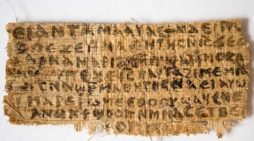 Harvard Professor Who Touted 'Gospel of Jesus' Wife' Now Believes Papyrus Is Likely Fake