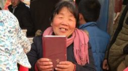 Bible Ministry Reaches Farthest Flung Villages in China