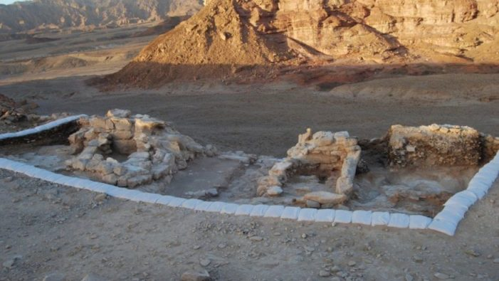 Discovery of 'Astonishing' Fortification From Solomon's Time Confirms Biblical History