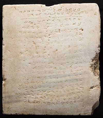 Earliest Surviving 10 Commandments Stone Sold