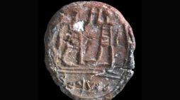 Discovery of Clay Seal From First Temple Period Viewed as Another Support of Biblical Text
