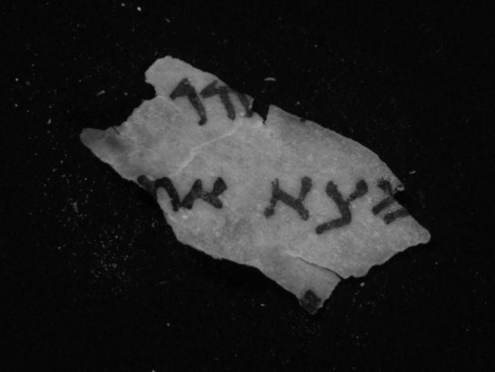 Fragment From 'Unknown' Dead Sea Scroll Revealed With Space-Age Imaging