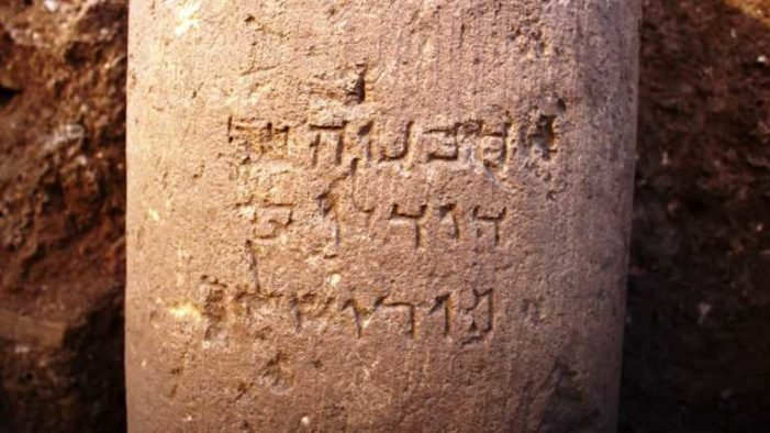 Ancient 'Jerusalem' Inscription Discovery Thrills Archaeologists in Israel