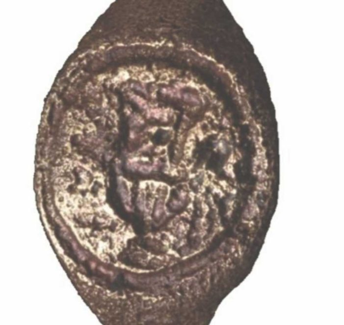 Stamping Ring Bearing the Name 'Pilate' Deciphered in Israel