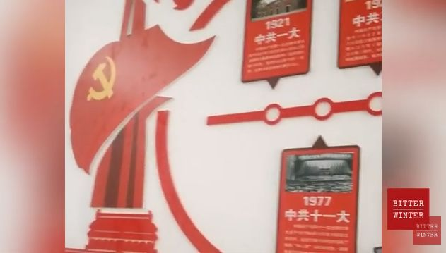 Chinese Communist Party Emphasizes 'Zero Tolerance' for Members Who Follow, Sympathise With Religion