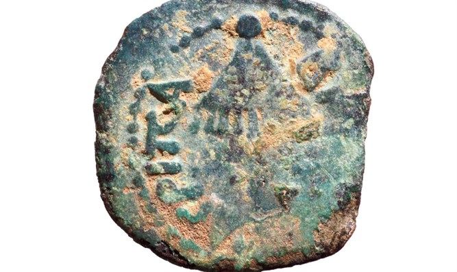 Israeli Boy on School Trip Finds Ancient Coin Marked With Inscription 'King Agrippa,' Leader Who Killed James, Jailed Peter