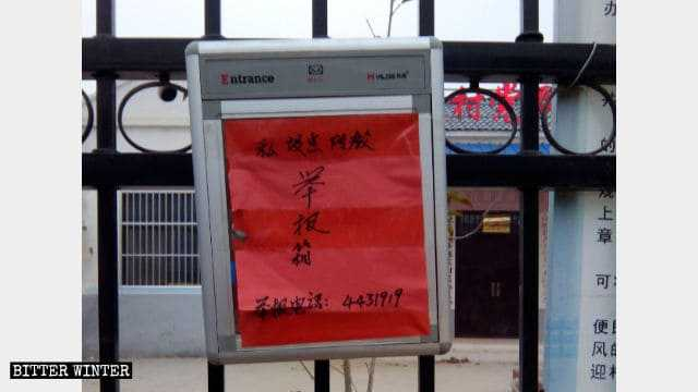 Chinese Villages Setting Up Boxes to Report Christian Churches and Other 'Illegal Religious Activities'