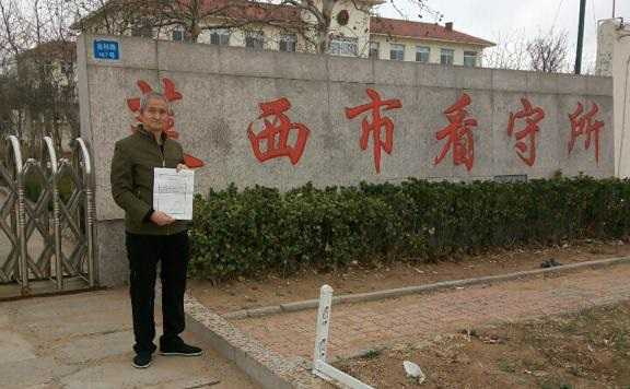 Chinese Officials Release Elderly Minister Who Served Two-Year Sentence for 'Provoking Troubles'