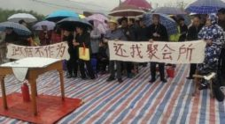 'Give Back Our Venue,' Plead Members of a Destroyed Chinese House Church