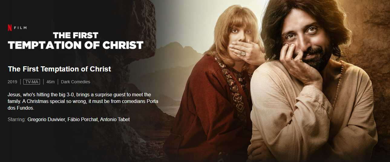 First Temptation of Christ