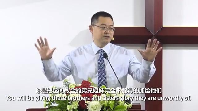 Chinese Court Sentences Early Rain Covenant Church Pastor Wang Yi to 9 Years in Prison