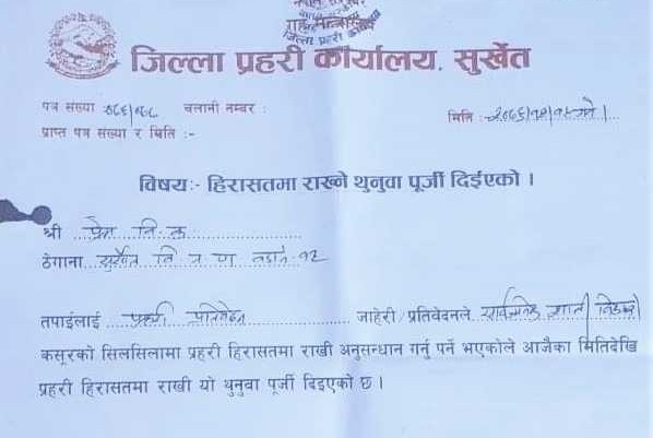 Police in Nepal Falsely Charge Pastors With Violating Coronavirus Lockdown