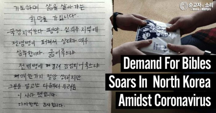 Demand for Bibles Soars in North Korea Amid Coronavirus Pandemic