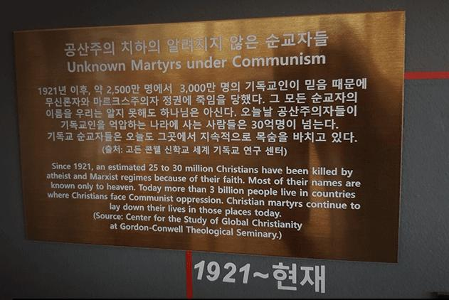 Persecution Watch Group Unveils Plaque Commemorating 'The Unknown Martyrs of Communism'