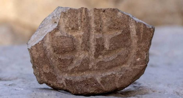 Stamp and Seal Impression Found in Jerusalem Point to Restoration of City During Times of Ezra, Nehemiah