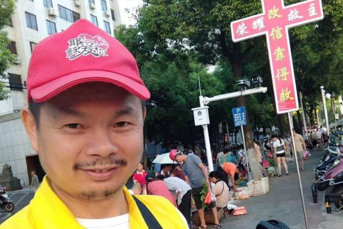 Chinese Christian Sentenced to 10 Days Detention for Street Evangelism