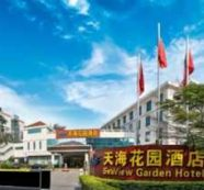 Chinese Communist Party Fines Hotel for Allowing Christians to Hold Religious Activities