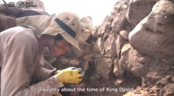 Fortification Dating to Time of King David Discovered in Golan Heights