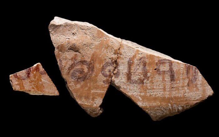 Five-Letter Inscription Inked 3,100 Years Ago May Be Name of Biblical Judge