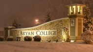 Four Trustees Resign from Bryan College as Creation Controversy Continues